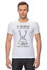 "Футболка Стрэйч ""Daniel Johnson album t-shirt"" - nirvana, рок, kurt cobain, курт кобейн, нирвана"