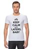 "Футболка Стрэйч (Мужская) ""Keep Calm until Laters, Baby (50 оттенков серого)"" - секс, эротика, бдсм, keep calm, 50 оттенков серого"
