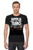 "Футболка Стрэйч ""World of Tanks"" - world of tanks, танки, wot"