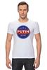 """Футболка Стрэйч """"Путина в президенты Америки (2016)"""" - usa, путин, сша, putin"""