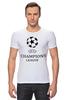 """Футболка Стрэйч """"Лига чемпионов"""" - футбол, uefa, лига чемпионов, champions league"""