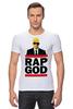 """Футболка Стрэйч (Мужская) """"Эминем, Бог Рэпа """" - eminem, эминем, бог рэпа, rap god"""