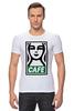 "Футболка Стрэйч (Мужская) ""Starbucks (Obey)"" - кофе, coffee, starbucks, старбакс, cafe"