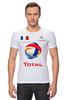"""Футболка Стрэйч """"WRC Sebastian Loeb"""" - гонки, wrc, rally, чемпионат мира по ралли"""
