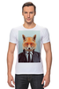 """Футболка Стрэйч (Мужская) """"Деловой лис"""" - модно, стильно, лис, fox, лиса"""