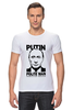 """Футболка Стрэйч """"Путин - вежливый человек"""" - путин, президент, putin, вежливый человек, polite man"""