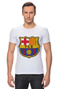 """Футболка Стрэйч """"Барселона"""" - футбол, клуб, barcelona, барселона, испания, football club"""