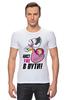 """Футболка Стрэйч """"Аист уже в пути"""" - baby, беременность, футболки для беременных, футболки для беременных купить, принты для беременных, pregnant, stork"""