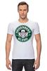 "Футболка Стрэйч ""Heisenberg Coffee (Breaking Bad)"" - кофе, во все тяжкие, старбакс, heisenberg coffee"