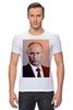 """Футболка Стрэйч (Мужская) """"Путин-Арт"""" - россия, путин, президент, кремль, ввп"""