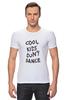 "Футболка Стрэйч (Мужская) ""Cool kids don't dance"" - рок, прикольная надпись, one direction, зейн малик"