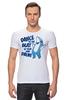 "Футболка Стрэйч (Мужская) ""Танцующая Акула"" - мем, dance, left shark, левая акула, кэти перри"