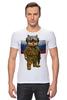 """Футболка Стрэйч """"Вежливые Люди"""" - армия, россия, флаг, крым, вежливые люди"""