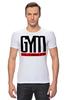 "Футболка Стрэйч (Мужская) ""GYM ULTIMATE"" - gym, мотивация, сила, стремление, спортзал"