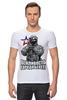"""Футболка Стрэйч (Мужская) """"Вежливость города берет!"""" - крым, вежливые люди, патриотическкие футболки"""