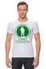 """Футболка Стрэйч """"Вежливая планета"""" - армия, россия, вежливые люди, ратник, вооружённые силы"""