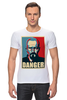 "Футболка Стрэйч (Мужская) ""Danger (Breaking Bad)"" - pop art, obey, во все тяжкие, breaking bad"