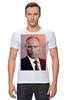 "Футболка Стрэйч ""Путин-Арт"" - россия, путин, президент, кремль, ввп"