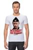 "Футболка Стрэйч (Мужская) ""Путин. Все идет по плану!"" - путин, президент, putin, патриотические футболки"