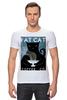 """Футболка Стрэйч (Мужская) """"Fat Cat"""" - любовь, кот, кошка, кофе"""