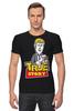 """Футболка Стрэйч (Мужская) """"True Story (Toy Story)"""" - мем, история игрушек, правдивая история, тру стори"""