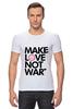 """Футболка Стрэйч (Мужская) """"Make Love Not War"""" - social"""