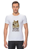 "Футболка Стрэйч (Мужская) ""doge wow such shirt so fashion"" - мем, пёс, wow, doge, собакен"