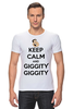 "Футболка Стрэйч ""Keep Calm and Giggity"" - keep calm, family guy, гриффины, giggity, гленн куагмаер"