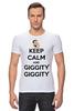 """Футболка Стрэйч (Мужская) """"Keep Calm and Giggity"""" - keep calm, family guy, гриффины, giggity, гленн куагмаер"""