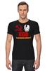 """Футболка Стрэйч (Мужская) """"KGB Russia"""" - россия, russia, путин, кгб, kgb"""