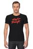 "Футболка Стрэйч (Мужская) ""Daft Punk logo"" - logo, электроника, daft punk, дафт панк, kinoart"
