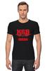 """Футболка Стрэйч (Мужская) """"KGB Russia"""" - russia, путин, putin, кгб, kgb"""