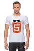 """Футболка Стрэйч """"HTML 5"""" - html, хтмл"""