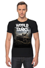 "Футболка Стрэйч ""World of Tanks"" - world of tanks, танки, wot, кв2"