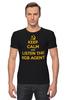 """Футболка Стрэйч (Мужская) """"KGB Russia"""" - агент, keep calm, кгб, kgb, agent"""