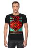 """Футболка Стрэйч """"Индеец"""" - красный, орнамент, зеленый, индейский ковер"""