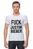 "Футболка Стрэйч (Мужская) ""Fuck Justin Bieber"" - секс, звезды"
