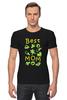 "Футболка Стрэйч (Мужская) ""Best Mom"" - 8 марта, маме, мама, женский день, best mom"