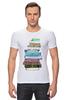 """Футболка Стрэйч (Мужская) """"для студентов"""" - книги, books, для студентов, для школьников, книгоман"""