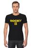 """Футболка Стрэйч """"Rocky / Рокки"""" - бокс, сталлоне, рокки, rocky, kinoart"""