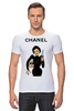 """Футболка Стрэйч (Мужская) """"Chanel"""" - юмор, духи, бренд, fashion, коко шанель, brand, coco chanel, шанель, perfume, karl lagerfeld"""