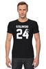 "Футболка Стрэйч ""Stilinski 24"" - волчонок, teen wolf, stilinski, стайлз"