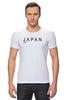 """Футболка Стрэйч (Мужская) """"Japan"""" - аниме, япония, japan"""