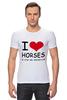 """Футболка Стрэйч (Мужская) """"I love horses"""" - лошадь, лошади, я люблю, horses"""