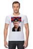 "Футболка Стрэйч ""Putin"" - россия, russia, путин, президент, putin"