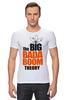 """Футболка Стрэйч (Мужская) """"Теория большого Бадабума"""" - the big bang theory, пародия, теория большого взрыва, bada boom"""