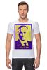 """Футболка Стрэйч (Мужская) """"Мой Путин"""" - россия, путин, президент, putin, кремль"""