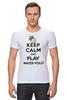 "Футболка Стрэйч ""KEEP CALM"" - спорт, water polo, водное поло"