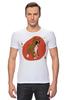"""Футболка Стрэйч """"Boxers puppy"""" - dog, щенок, боксёр, boxer"""