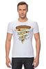 """Футболка Стрэйч (Мужская) """"Пицца Навсегда (Pizza Forever)"""" - пицца, pizza"""